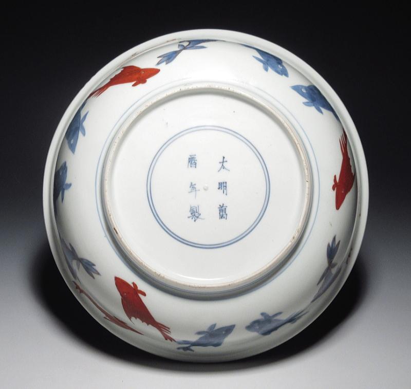 古伊万里 金襴手 鳳凰魚文 鉢【元禄】